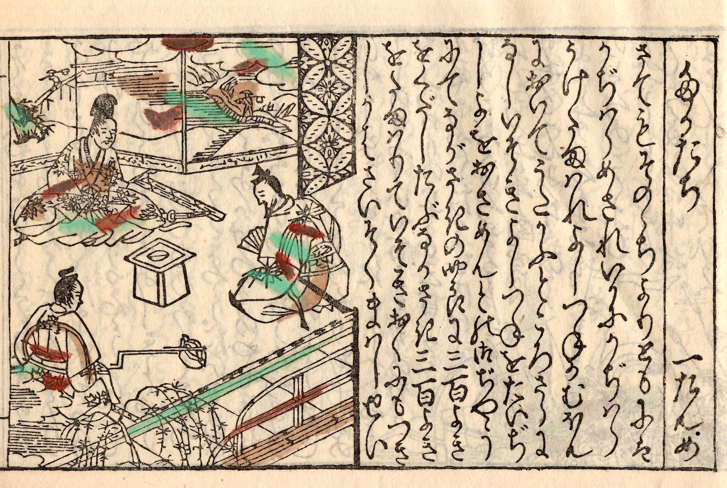絵と語りの世界~浄瑠璃物語絵巻の魅力のイメージ