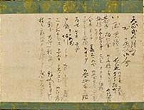 信長、秀吉、家康と茶の湯について語るのイメージ